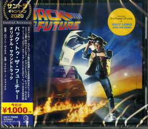 Back to the Future (Music From the Motion Picture Soundtrack) [Import]