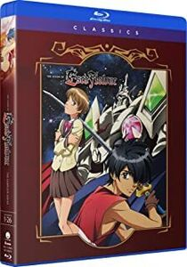 The Visions Of Escaflowne: The Complete Series