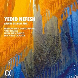 Yedid Nefesh