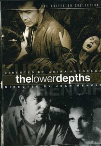 Criterion Collection: Lower Depths [1957] [Subtitled] [B&W] [2 Pack][Special Edition]