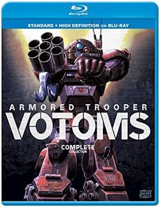 Armored Trooper VOTOMS: Complete Collection