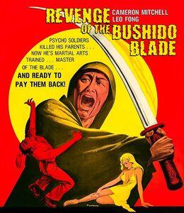 Revenge of the Bushido Blade (aka The Last Reunion)
