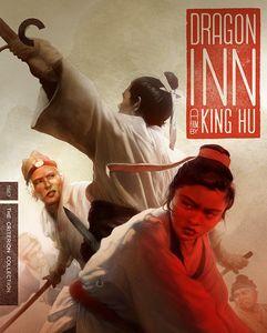 Dragon Inn (Criterion Collection)