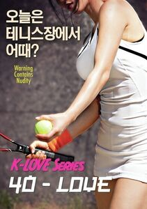 K-Love Series 40-Love
