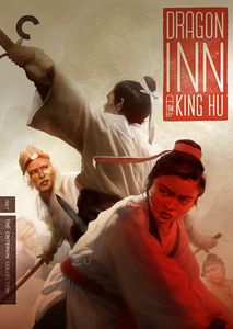 Dragon Inn (Criterion Collection)