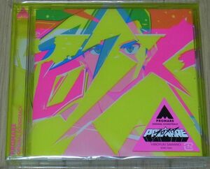 Promare (Original Soundtrack) [Import]