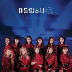[#] (Normal A Version) (incl. Booklet + Photocard) [Import]