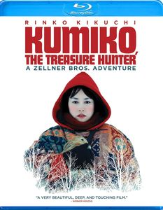 Kumiko: The Treasure Hunter