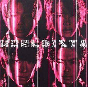 Worldista (Taiwan Edition) [Import]