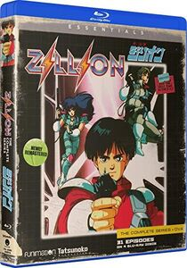 Zillion: The Complete Series