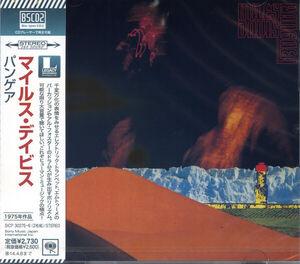 Pangaea (Blu-Spec CD2) [Import]