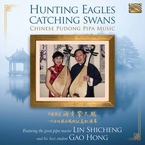 Hunting Eagles Catching Swans