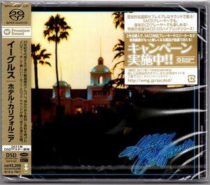 Hotel California (Hybrid-SACD) [Import]
