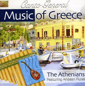 Music of Greece: Canto General