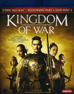 Kingdom of War, Parts 1 and 2