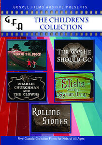 Gfa Children's Collection