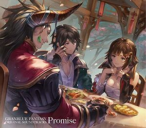 Granblue Fantasy O.S.T. Promise S Promise [Import]