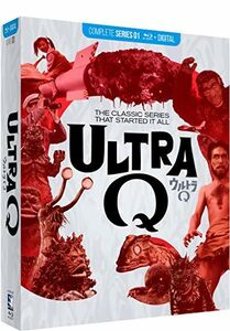Ultra Q: Complete Series
