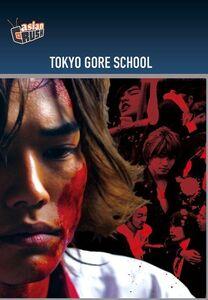 Tokyo Gore School