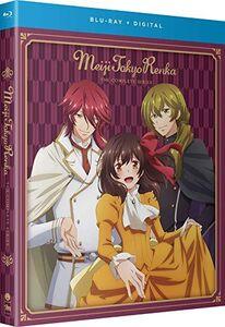 Meiji Tokyo Renka: The Complete Series