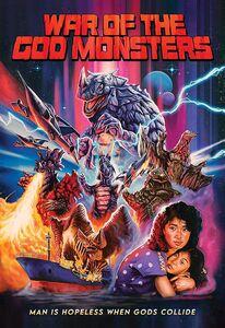 War of the God Monsters (aka The Flying Monster)