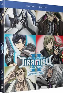 Space Battleship Tiramisu Zwei: Season Two