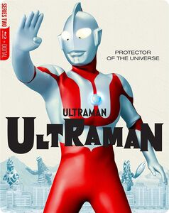 Ultraman: Complete Series (steelbook)