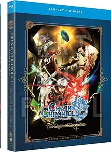 Chain Chronicle - The Light Of Haecceitas: The Complete Series