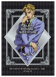 Jojo's Bizarre Adventure Set 5: Diamond Is Unbreakable Part 2