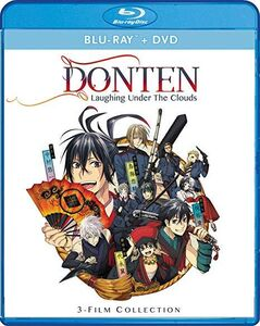 Donten: Laughing Under The Clouds - Gaiden: Three Film Collection