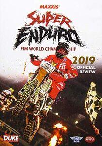 Maxxis Fim Superenduro World Championship 2019