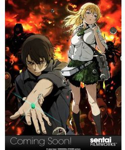Btooom! Complete Collection