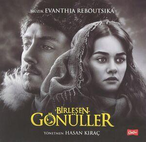 Birlesen Gonuller (Two Hearts as One) (Original Soundtrack)