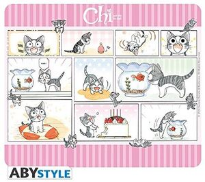 CHI'S SWEET HOME MOUSEPADS