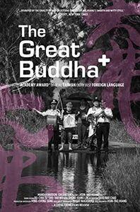 The Great Buddha+