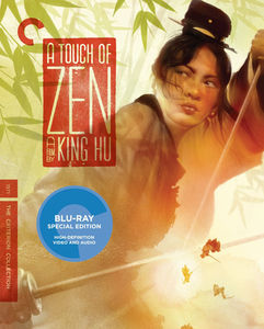 A Touch of Zen (Criterion Collection)