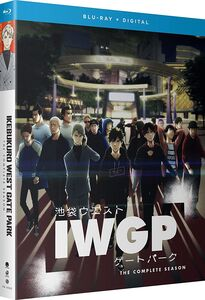 Ikebukuro West Gate Park: The Complete Season