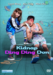 Kidnap Ding Ding Don