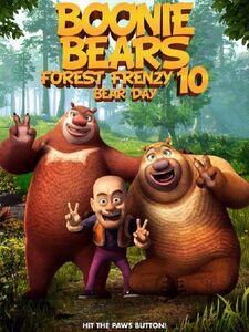 Boonie Bears Forest Frenzy 10 Bear Day