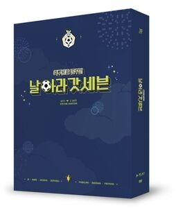 GOT7 - I GOT7 5th Fan Meeting (2 DVD, incl. 96pg [Import]