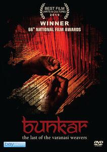 Bunkar: The Last Of The Varanasi Weavers