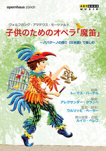 The Magic Flute for Children: Japanese Version