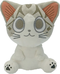 CHI'S SWEET HOME - CHI MINI PLUSH (6) BY ABYSTYLE