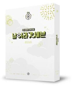 GOT7 - I GOT7 5th Fan Meeting (2 x Blu-Ray, 24pg Photobook, Photocard+ Postcard) [Import]