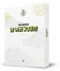 GOT7 - I GOT7 5th Fan Meeting (2 x Blu-Ray, 24pg Photobook, Photocard + Postcard) [Import]