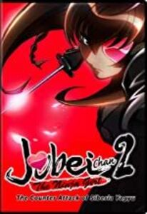 J2 (Jubei-Chan 2): The Counterattack Of Siberia Yagyu