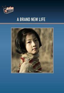 Brand New Life