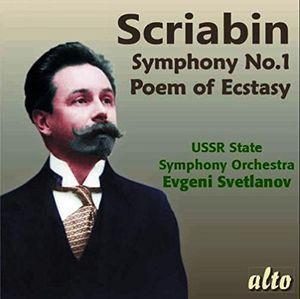 Symphony 1 Poem Of Ecstasy