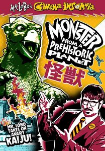 Mr. Lobo's Cinema Insomnia: Monster From Prehistoric Planet