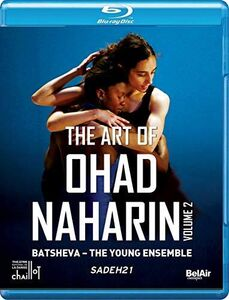 Art of Ohad Naharin 2